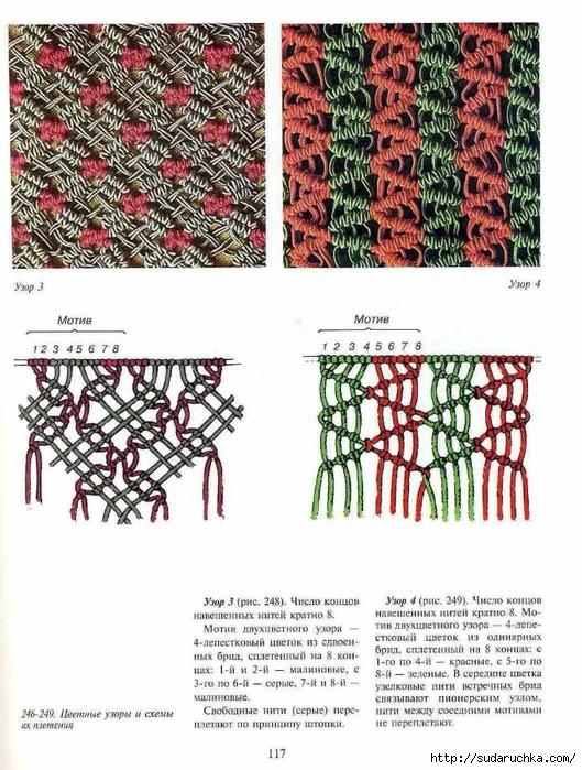 p0111 (529x700, 311 Ko)