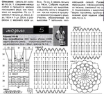 Превью 004e (700x635, 415Kb)