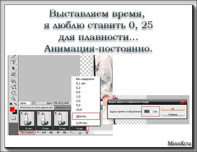 12 (650x500, 180Kb)