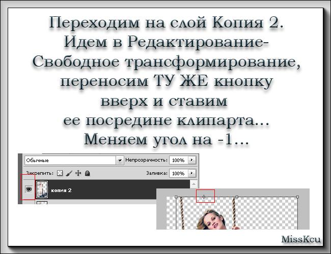 4337340_9 (650x500, 193Kb)
