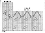 Превью 001c (700x518, 285Kb)