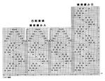 Превью 001e (698x539, 294Kb)