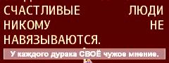 ��� ���������� (240x90, 11Kb)