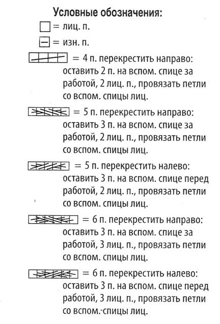 untitledя (432x637, 86Kb)