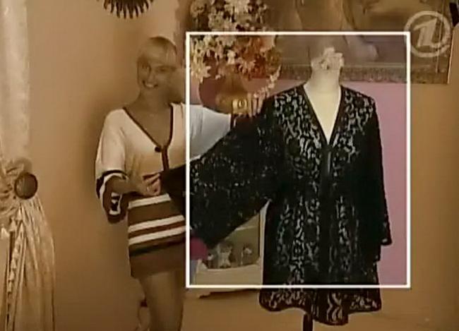 блуза (650x469, 81Kb)