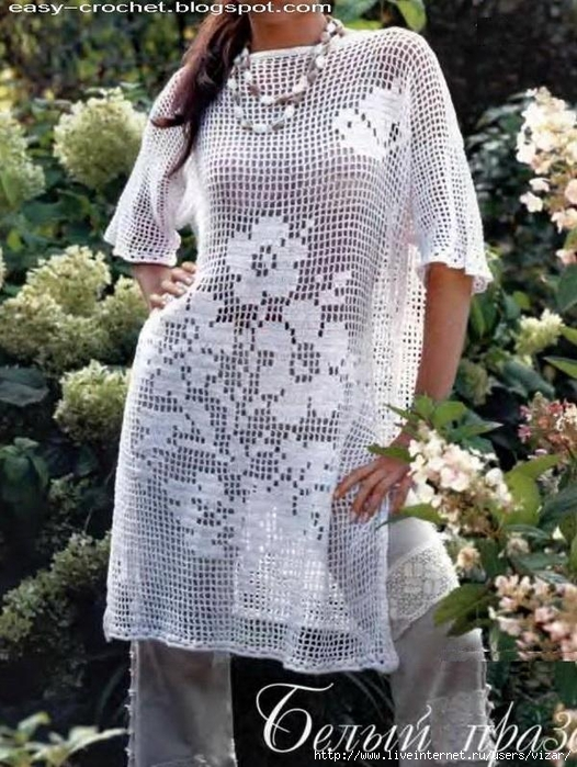 crochet-tunic free-pattern B2 (526x700, 312Kb)