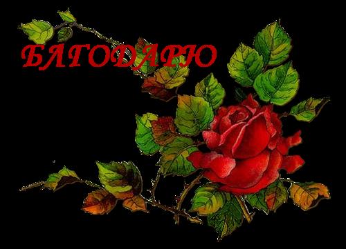 103014717_0_a151a_37fc8f4c_L (500x361, 217Kb)