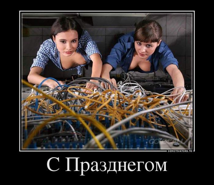 5311545_14956910_sprazdnegom (700x606, 102Kb)
