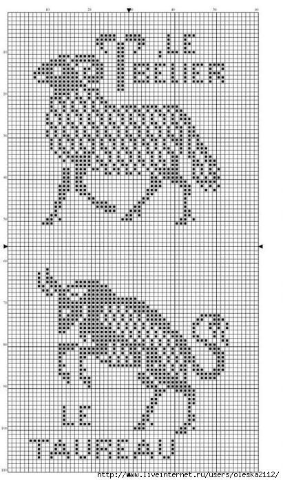 овен+телец (411x700, 217Kb)