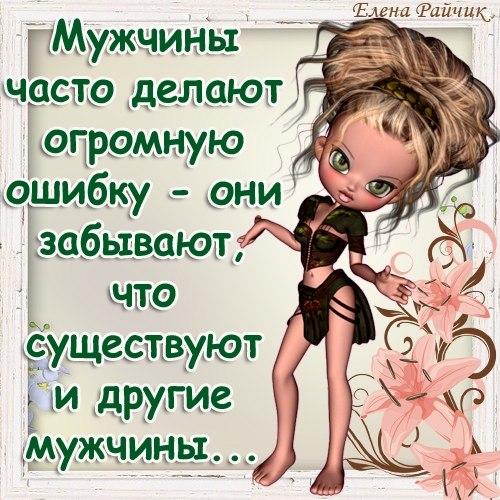 3234145_0_c79c6_521c3031_L (500x500, 87Kb)