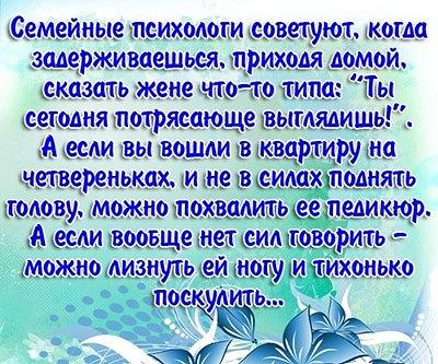 3234145_0_c79c4_204a87fc_L (400x333, 108Kb)