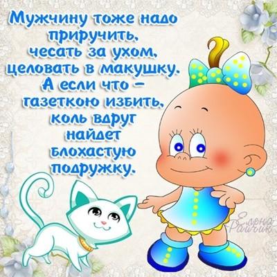 3234145_0_c79c2_e062be3f_L (400x400, 66Kb)