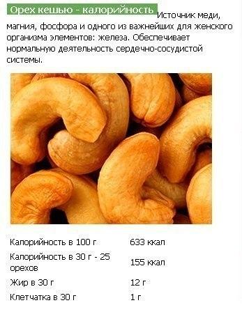 орешки (2) (347x448, 99Kb)