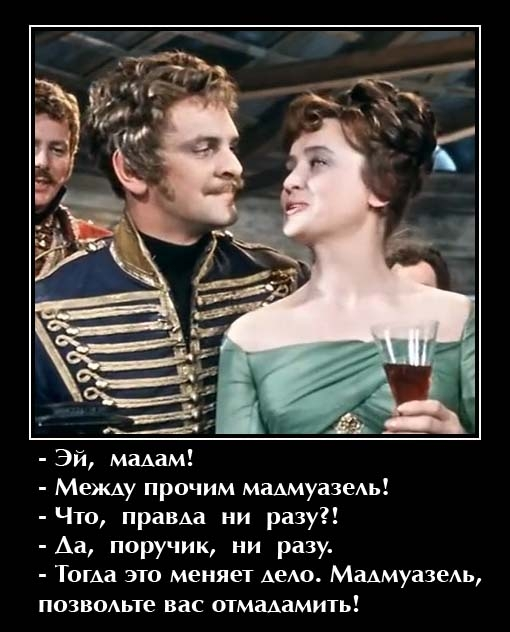 Анекдоты Про Ржевского