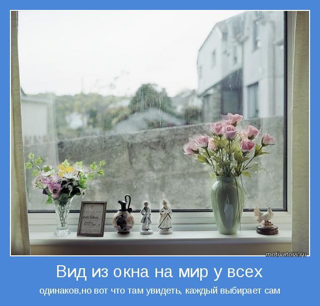 motivator-51824 (644x616, 51Kb)