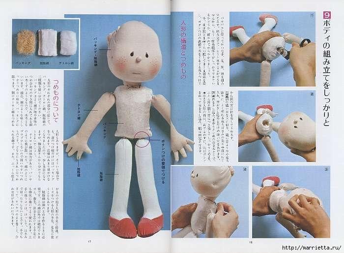 Мк как сшить куклу своими руками