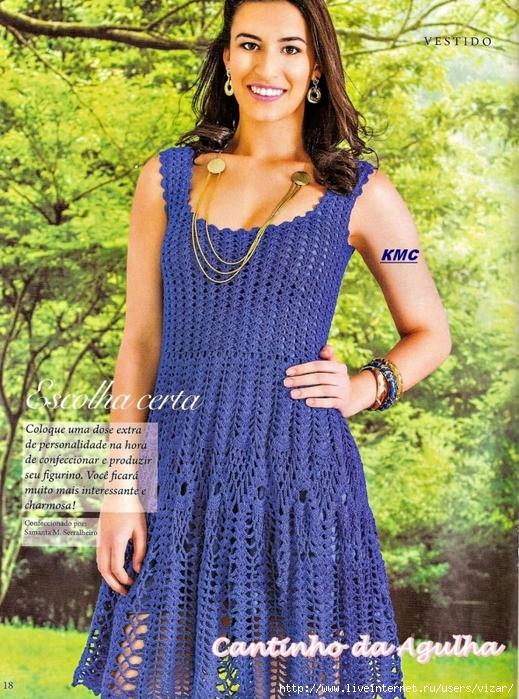 crochet-dress-ladies-make-handmade-1101700470_4451909_a1 (519x699, 397Kb)