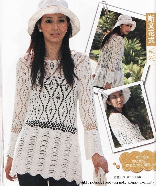 crochet-summer-lace-dress-make-handmade-1i-5176 (505x600, 267Kb)