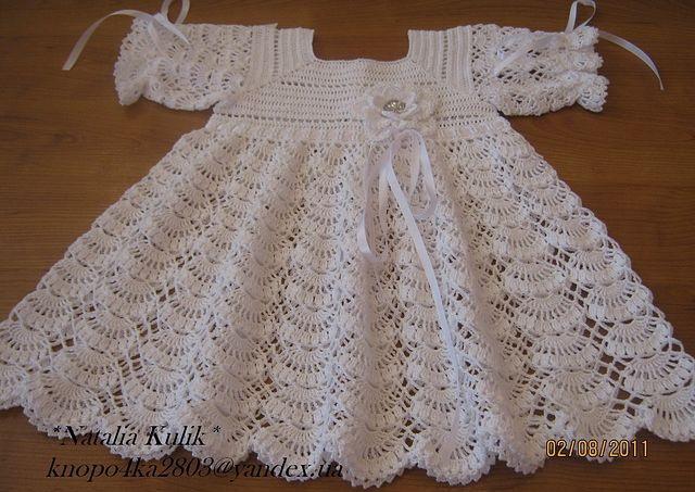 Постельное белье - домашний текстиль seta