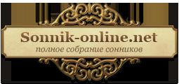logo (255x120, 48Kb)