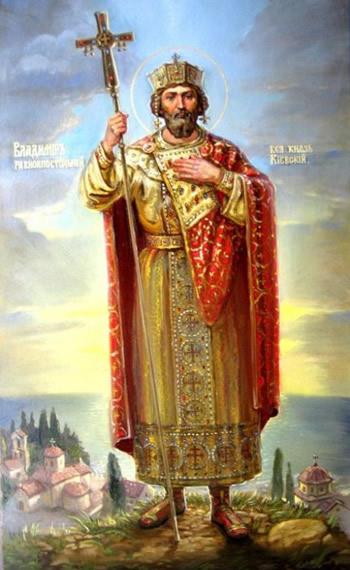 князь владимир фото
