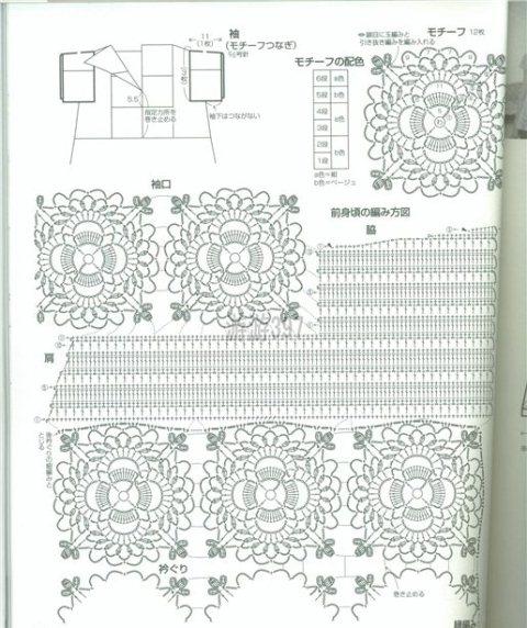 crochetemoda00405 (480x572, 173Kb)