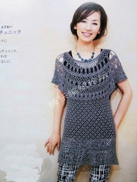 crochetemodan0128 (480x640, 217Kb)