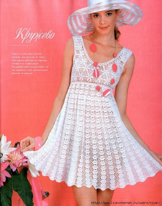 knitting-dress-flower-pattern-make-handmade-21951335_t3_1 (549x699, 337Kb)