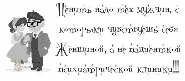 YyERlIamJ7g (604x264, 60Kb)