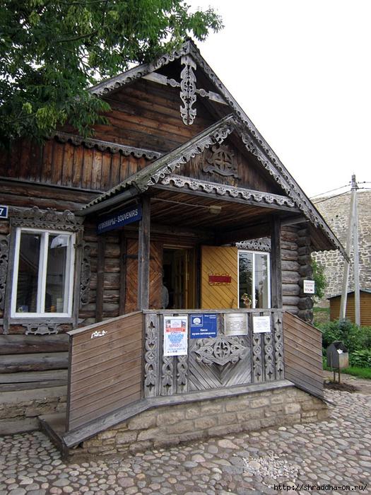 Изборск, Крепость (4) (525x700, 349Kb)