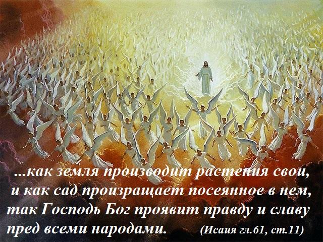 نزول فرشتگان بر زمین در شب قدر1 (640x480, 176Kb)