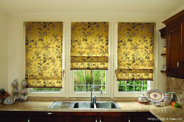 римские шторы для маленькой кухни/1374964520_rimskaya15640x4261 (640x426, 200Kb)