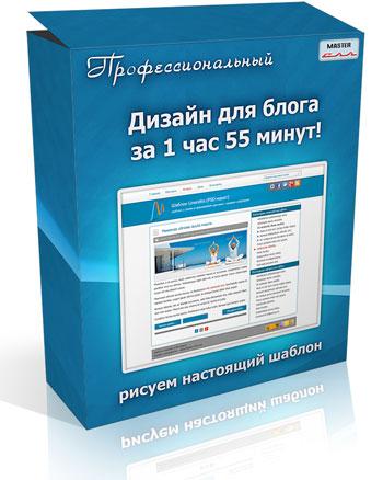 linerette3 (350x438, 39Kb)