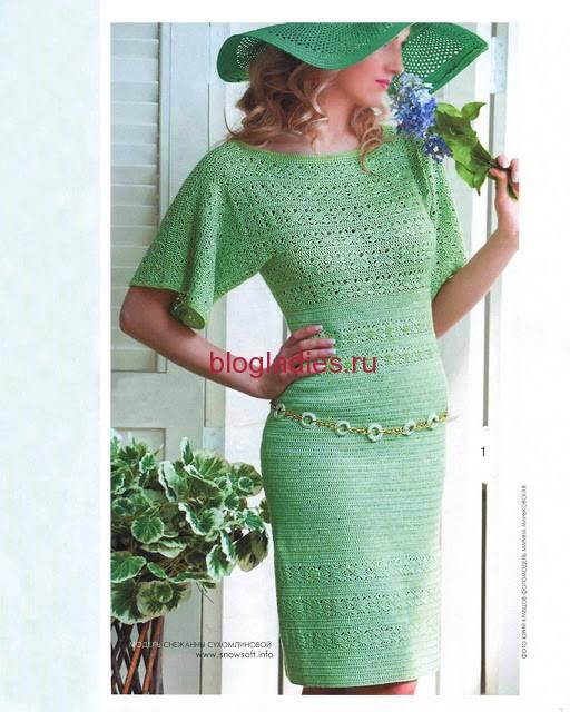 Элегантное платье (512x640, 94Kb)
