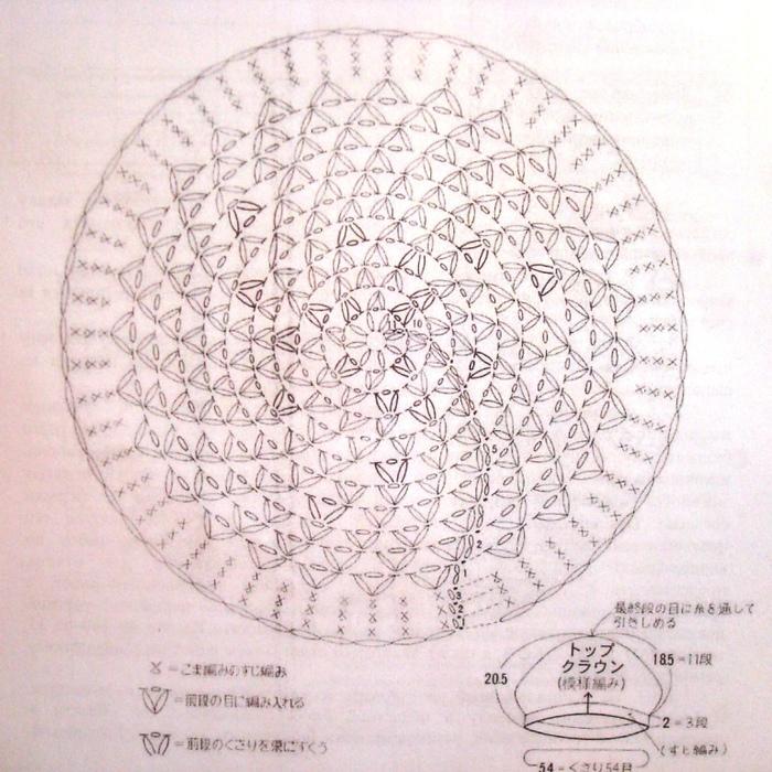 берет17 (700x700, 228Kb)