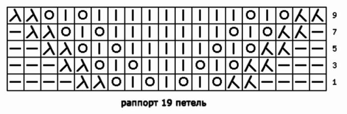 4071332_cxema23727072013 (700x231, 28Kb)