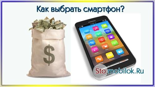 kak-vibrat-smartfon (500x280, 96Kb)