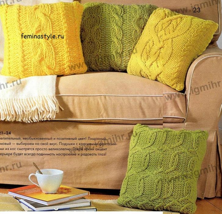 Вяжем диванные подушки спицами
