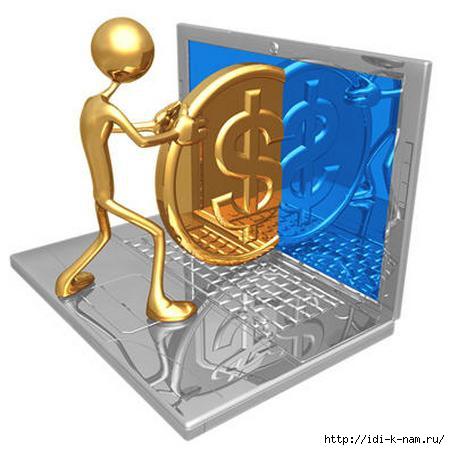 достоинства и недостатки работы в интернете/4682845_0LTk3N2Et1 (450x450, 81Kb)