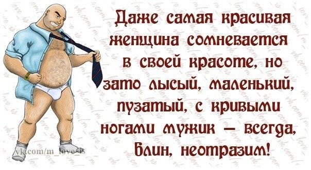 1374003477_frazki-16 (604x331, 159Kb)