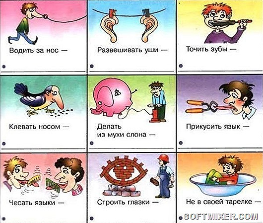 1356903853_12844196_velik-i-moguch-russkij-yazyik_thumb[13] (530x449, 275Kb)