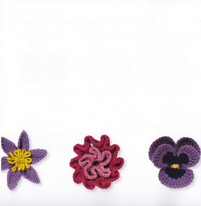 100 вязаных цветов спицами и крючком (17) (681x700, 151Kb)