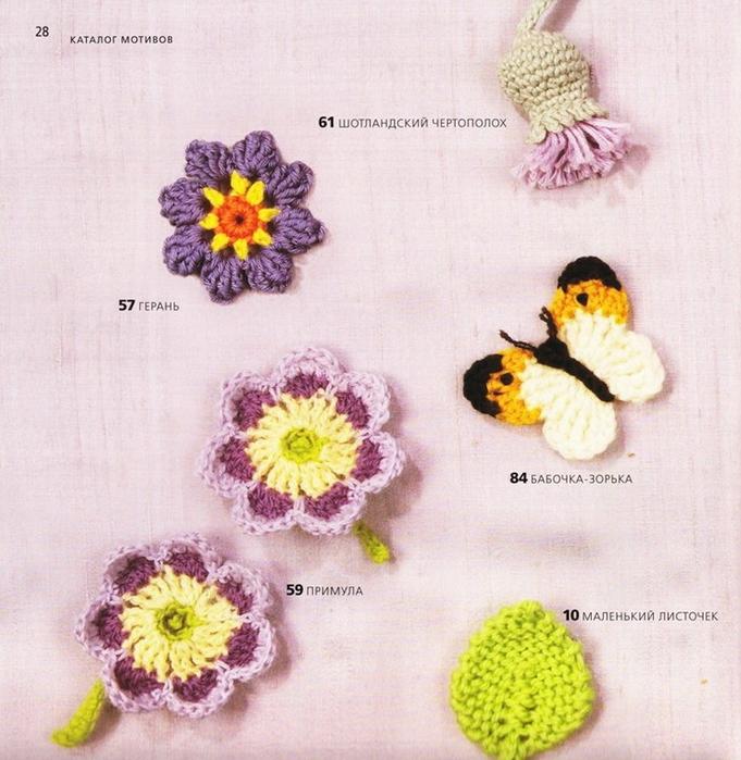 100 вязаных цветов спицами и крючком (25) (681x700, 328Kb)