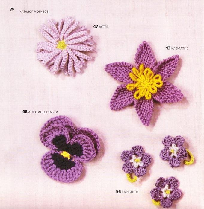 100 вязаных цветов спицами и крючком (27) (681x700, 325Kb)