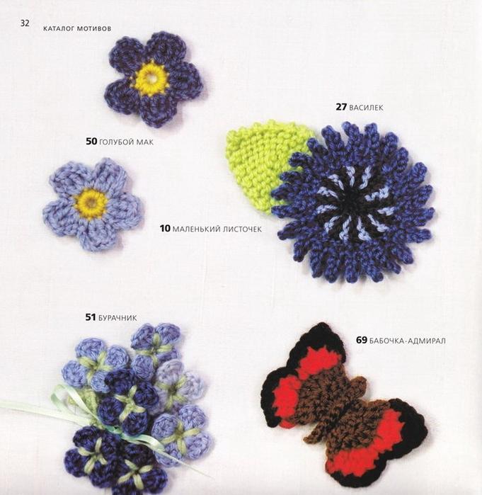 100 вязаных цветов спицами и крючком (29) (681x700, 290Kb)