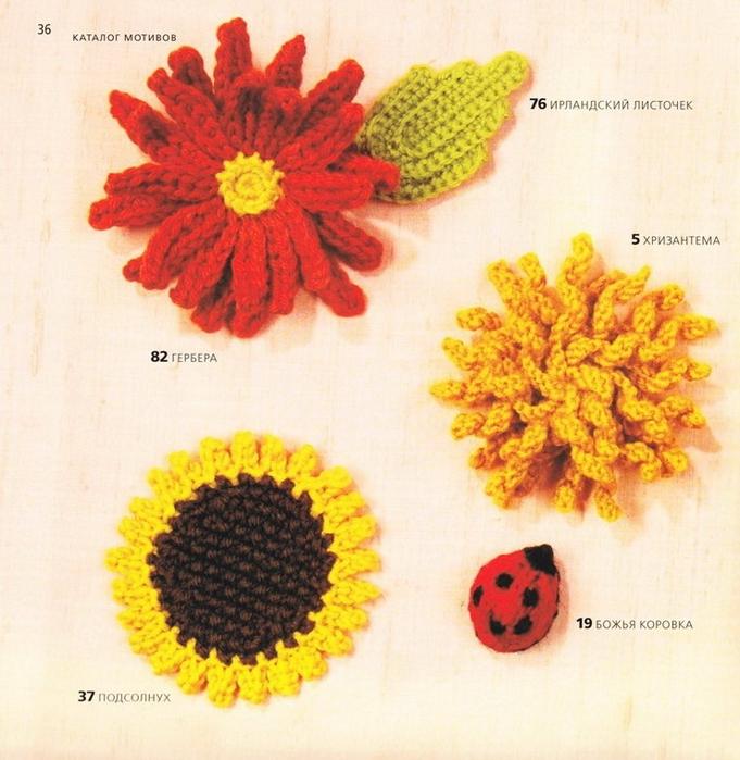 100 вязаных цветов спицами и крючком (33) (681x700, 321Kb)