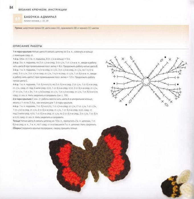 100 вязаных цветов спицами и крючком (81) (681x700, 224Kb)
