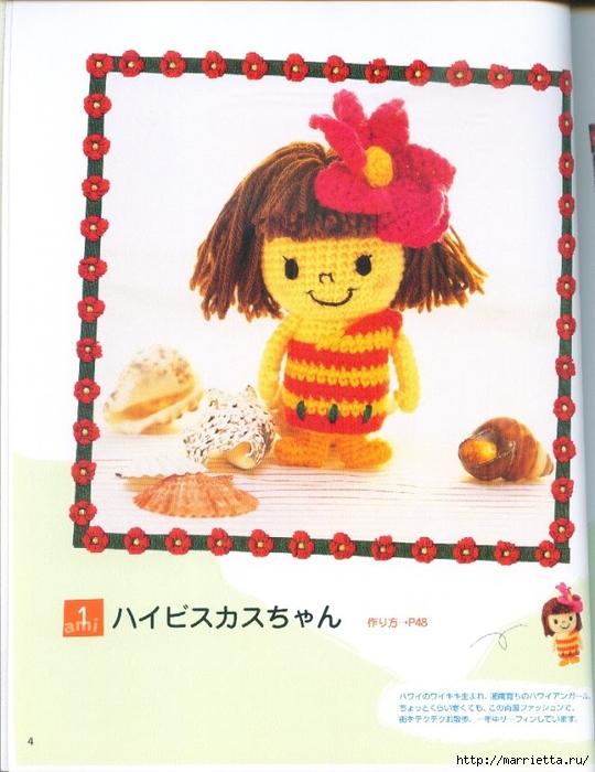 Амигурами крючком.  Японский журнал со схемами игрушек (2) (540x700, 261Kb) .