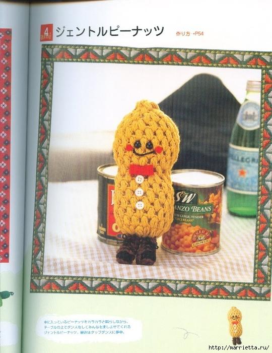 Амигурами крючком. Японский журнал со схемами игрушек (5) (540x700, 303Kb)