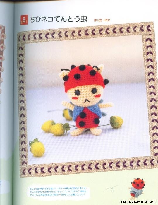 Амигурами крючком. Японский журнал со схемами игрушек (9) (540x700, 275Kb)